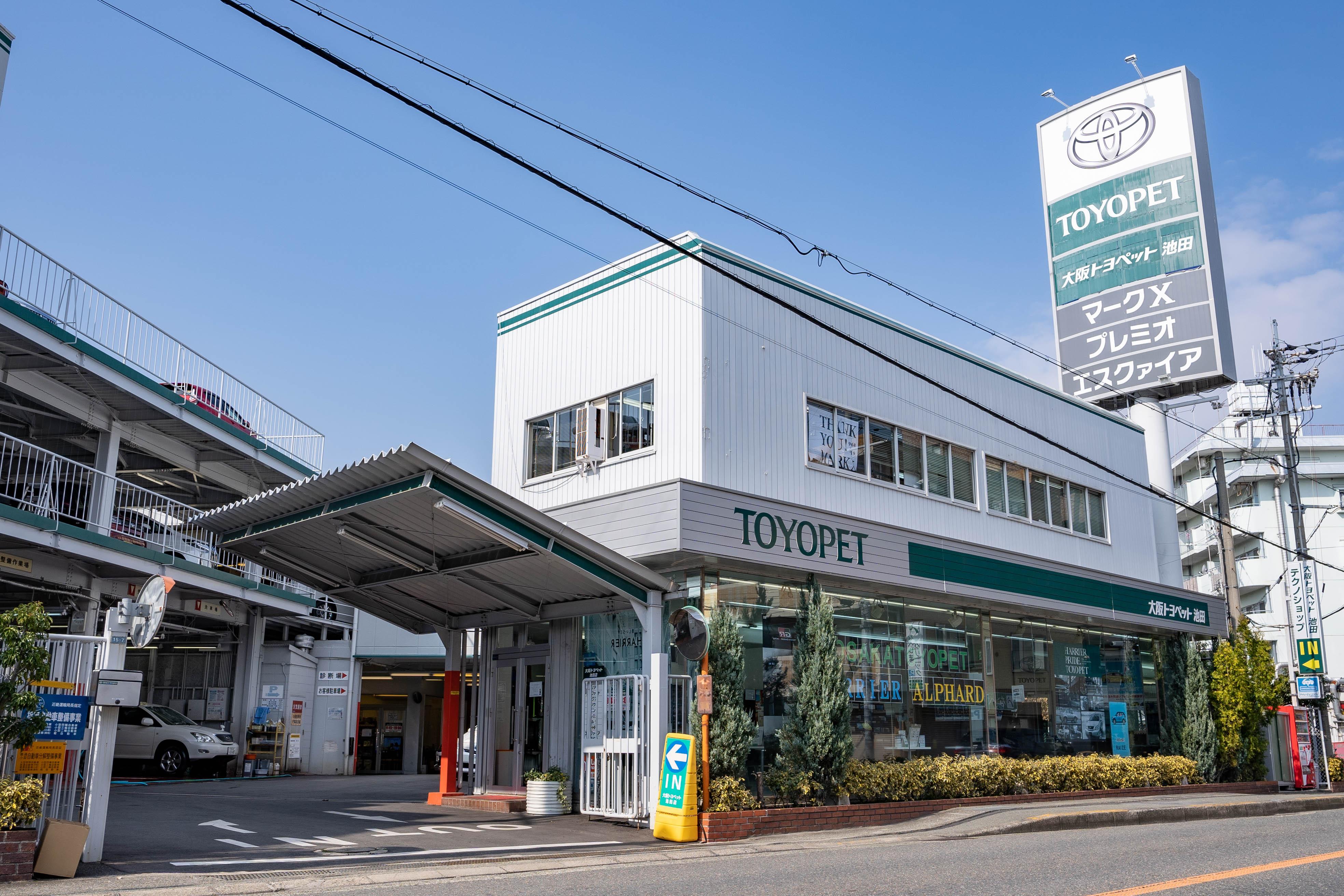 左アクセル付レンタカーを大阪トヨペット 池田店にお届け