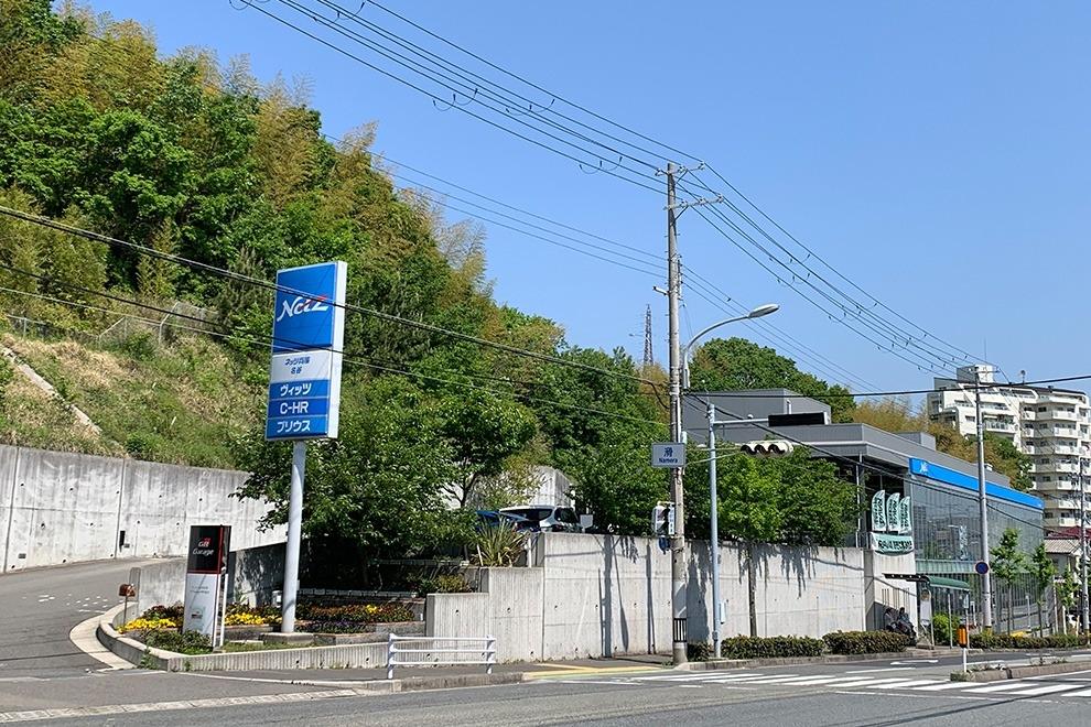 左アクセル付レンタカーをネッツトヨタ兵庫 名谷店にお届け